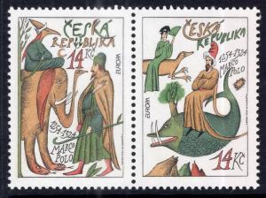 Czech Republic 2917a MNH VF