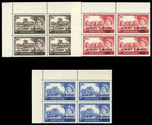 Kuwait 1957 QEII set in blocks with scarce Type II Surcharge MNH. SG 107a-109a.