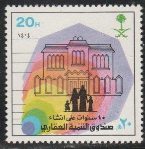 Saudi Arabia #912 MNH Single Stamp