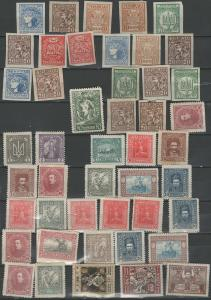 Ukraine stamp collection