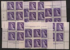 Canada - 1953 4c QE Karsh Ovpt. G Plate Blocks mint #O36
