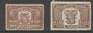 Panama fiscal cinderella Revenue stamp- 8-21-b20
