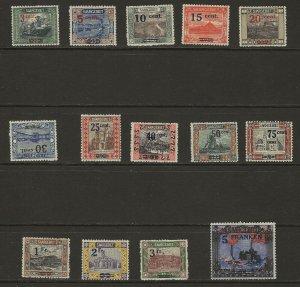 Saar 85-98 Mint Hinged (#91= MNH) 411022