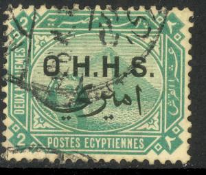 EGYPT 1907 2m Green PYRAMIDS & SPHINX OFFICIAL Sc O3 VFU