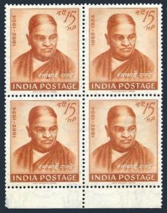 India 361 block/4,MNH.Michel 345. Ramabai Ranade,woman social reformer,1962.