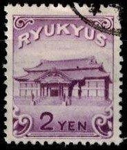 Ryukyus 10 used VF