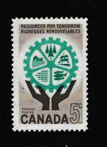 Canada Postage #Stamps sc#395 Hands holding Cogwheel MNH