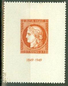 France 624 mint CV $55