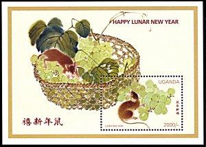 Uganda 1393, MNH, Lunar New Year of the Rat souvenir sheet