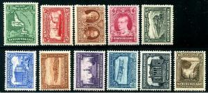HERRICKSTAMP NEWFOUNDLAND Sc.# 172-82 1931 LH Set