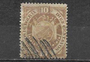 Bolivia 1894 Stamp Scott #43 Used 10 Centavos Coat Of Arms
