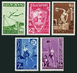 Bulgaria MNH 352-6 Yunak Gymnastic Tournament 1939 SCV 17.05