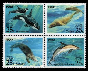 Russia Scott 5933-5936a MNH**  Marine Mamals Block of 4,  joint issue with USA