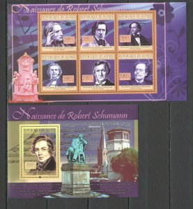 BC401 2010 GUINEA MUSIC FAMOUS PEOPLE GREAT COMPOSER SCHUMANN 1KB+1BL MNH