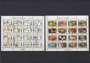 Umm Al Qiwain Various Flowers including Roses Stamps Sheets Ref 24897