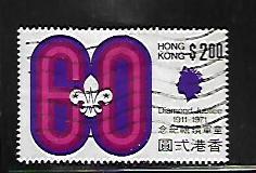HONG  KONG, 264, USED, 60 JUBILEE