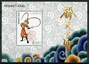 Liberia Chinese Mythology Stamps 2016 MNH Monkey King Sun Wukong 1v S/S I