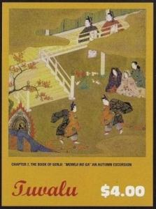 Tuvalu 879-881,MNH. Paintings 2002.Chapter Scenes from The Tale of Genji.