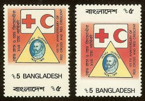 Bangladesh #314 Huge COD Misperf Error / EFO Red Cross Mint NH