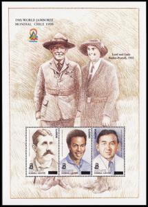 Sierra Leone Scouts MS overprint RARR SG#MS2935var MI#5030-5032