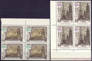 Soviet Union. 1967. Quart 3489-93. The Moscow Kremlin. MNH.