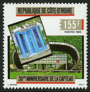 Ivory Coast 882, MI 1003, MNH. CAPTEAO, 30th anniv. 1989