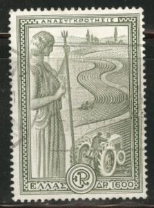 GREECE Scott 542 used 1951 stamp