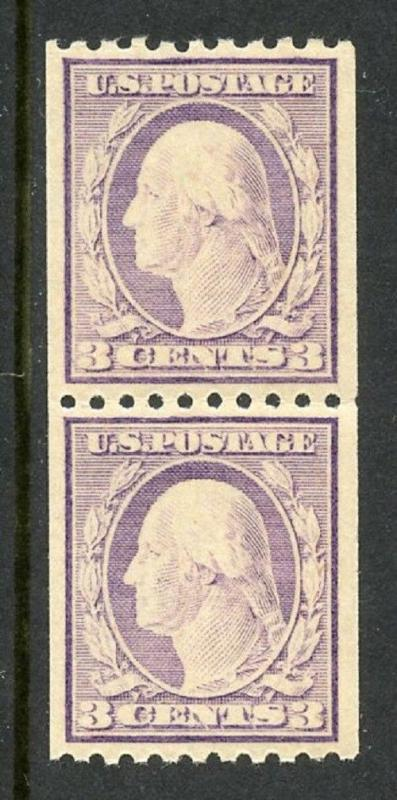 U.S. Scott 489 3 Cent Vertical Coil Pair Picturing George Washington in XF MNH