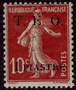 French Syria Sc #6 Mint OG F-VF SCV$37.50...Colonies are in demand!