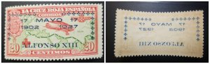 O) 1927 SPAIN, THE SPANISH RED CROSS SOCIETY - MIRROR OVERPRINT ALFONSO XII