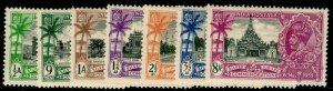 INDIA SG240-246, COMPLETE SET, M MINT. Cat £30.