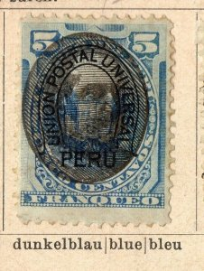 Peru 1894 Early Issue Fine Mint Hinged 5c. Optd NW-11703