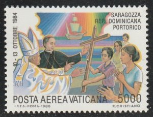 Vatican City #C82 MNH Single Stamp cv $8