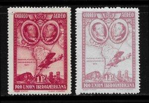 Spain C55 mh, C55a mnh 2018 SCV $178.50 -  C55 has pinhole top left     - 5535
