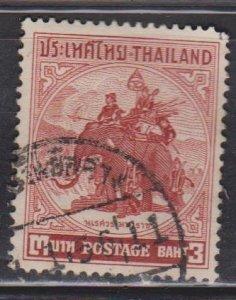 THAILAND Scott # 308 Used - Elephant With Rider