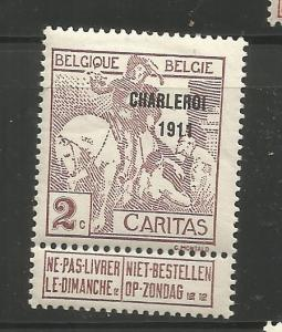 BELGIUM, B18, MINT HINGED, OVPTD 1911 ST. MARTIN OF TOURS DIVIDING HIS CLOAK