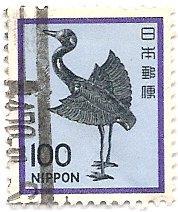 Japan 1429 (used) 100y silver crane (1980)