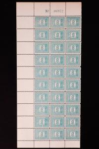 Israel Stamps # 8 Revenue NH Partial Sheet of 30 w/ Plate Number Catalog $1,500