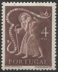 PORTUGAL 1950 Sc 726  F-VF MLH 4e  St John of God, Religion