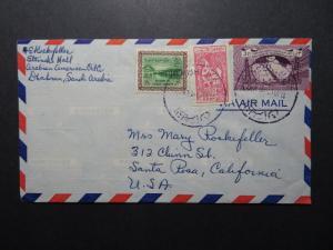 Saudi Arabia 1960s Cover to California (II) - Z10395