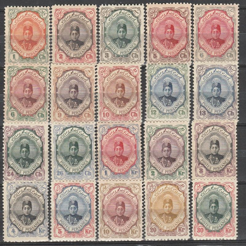 Persia #481-500  F-VF Unused  CV $36.00 (A3351)