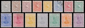 P ersia Scott 104-108, 110-119 (1898) Mint/Used H F-VF, CV $220.50 B