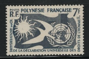 French Polynesia 1958 7F Human Rights Sc# 191 mint