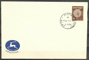 Israel 1954 Eilat 1st Day Cancel Cover 50p Coin Stamp