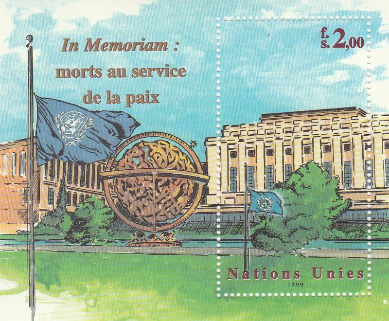 United Nations  Geneva #348  MNH  CV $3.00 (A3194)