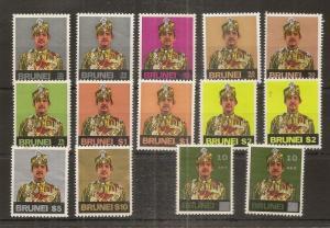 Brunei 1974-76 Waddaulah MNH