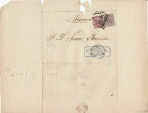 Spain 19th centuary stamps cover Ref 8327
