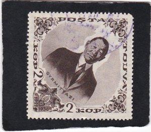 Tannu Tuva,  #   72   used