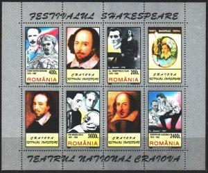 Romania. 1997. bl 307. Shakespeare. MNH.