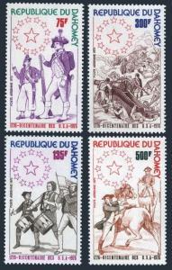 Dahomey C262-C265,MNH.Michel 636-639. American Bicentennial,200,1976.Uniforms.